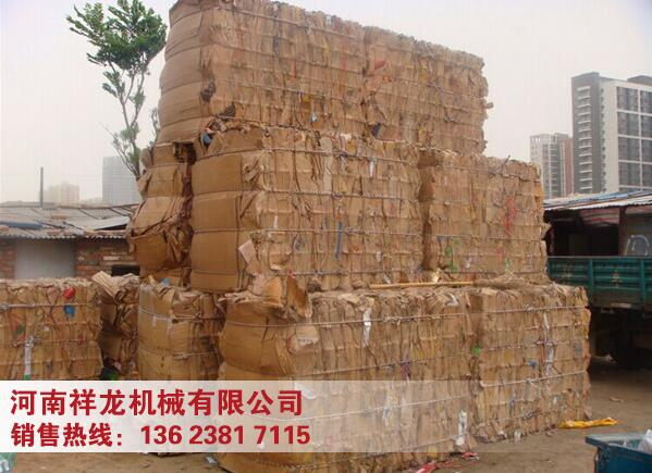 废纸价格暴涨创高纪录-废纸打包机